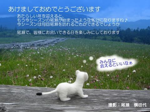 ブログ新年のご挨拶.JPG