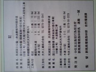 CA381087.JPG