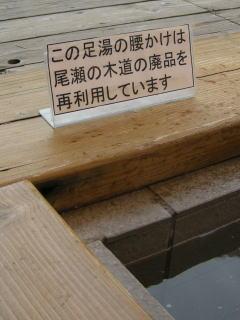 ASHIYU2.JPG